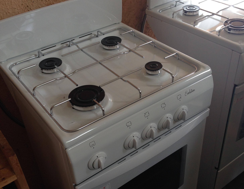 замена газовой плиты молжаниновский район